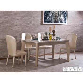 丽星城市客厅系列 LT1503餐桌(1505*805*756)