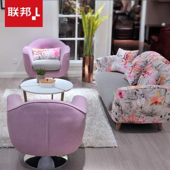 联邦轻时尚系列F15806(1R)花瓣沙发(单人位)