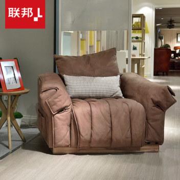 联邦轻时尚系列F15808FA(1+2+3)懒人沙发(1+2+3)