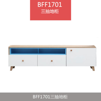 联邦布非凡系列BFF1701三抽地柜