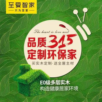 活動物料包 品質315定制環保家