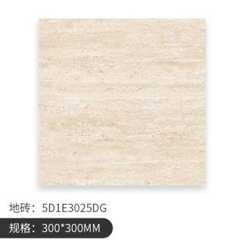 新中源誉享瓷片组合 5D1E3025DG  300*300