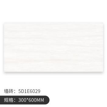 新中源誉享瓷片组合 5D1E6029  300*600