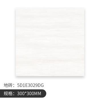 新中源誉享瓷片组合 5D1E3029DG  300*300
