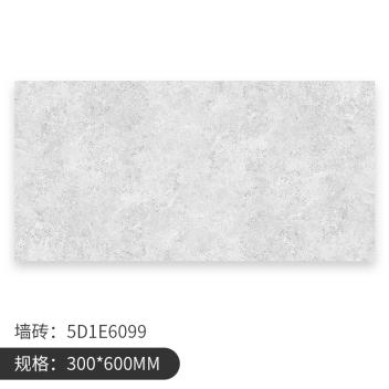 新中源誉享瓷片组合 5D1E6099  300*600