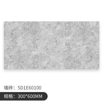 新中源誉享瓷片组合 5D1E60100  300*600