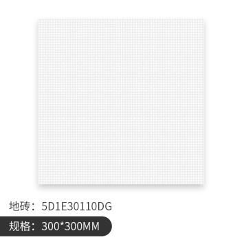 新中源誉享瓷片组合 5D1E30110DG  300*300