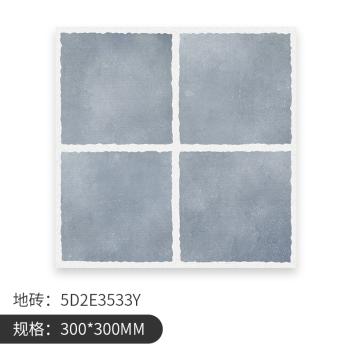 新中源小地砖组合 5D2E3533Y  300*300
