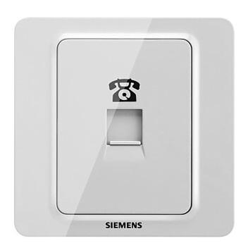 西门子映彩系列一位电话插座5UH82613NC09月石灰