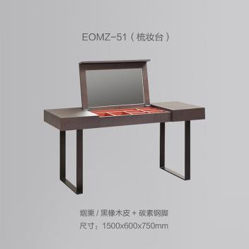 艾沃意式极简妆台EOMZ-51(黑橡)