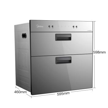 美的消毒柜MXV-ZLP90QD301