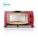 美的烤箱T1-102D(红色)