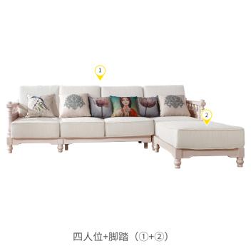 至爱臻选简欧茉莉花白四人位沙发+脚踏06036#(含抱枕)