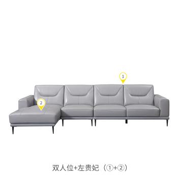 丽星城市客厅系列 皮沙发2Y799