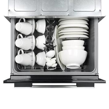 老板洗碗机W701