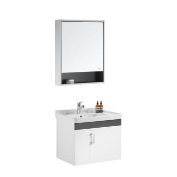 浪鲸卫浴 浴室柜GBF5009-060