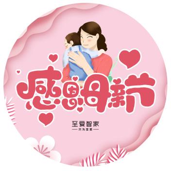 活动物料包 母亲节活动3
