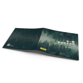 营销物料 澳松颗粒板板材介绍图册 每一?#21734;?#26469;自大自然