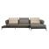 优梵艺术 Morris莫里斯 意式U?#22836;?#25163; 右转角小组合沙发 357012 棕色