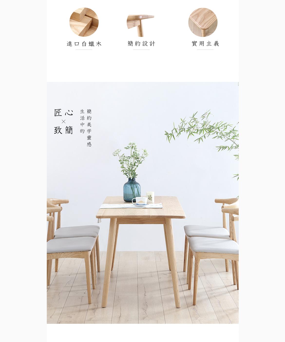 SW1702实木餐台_03