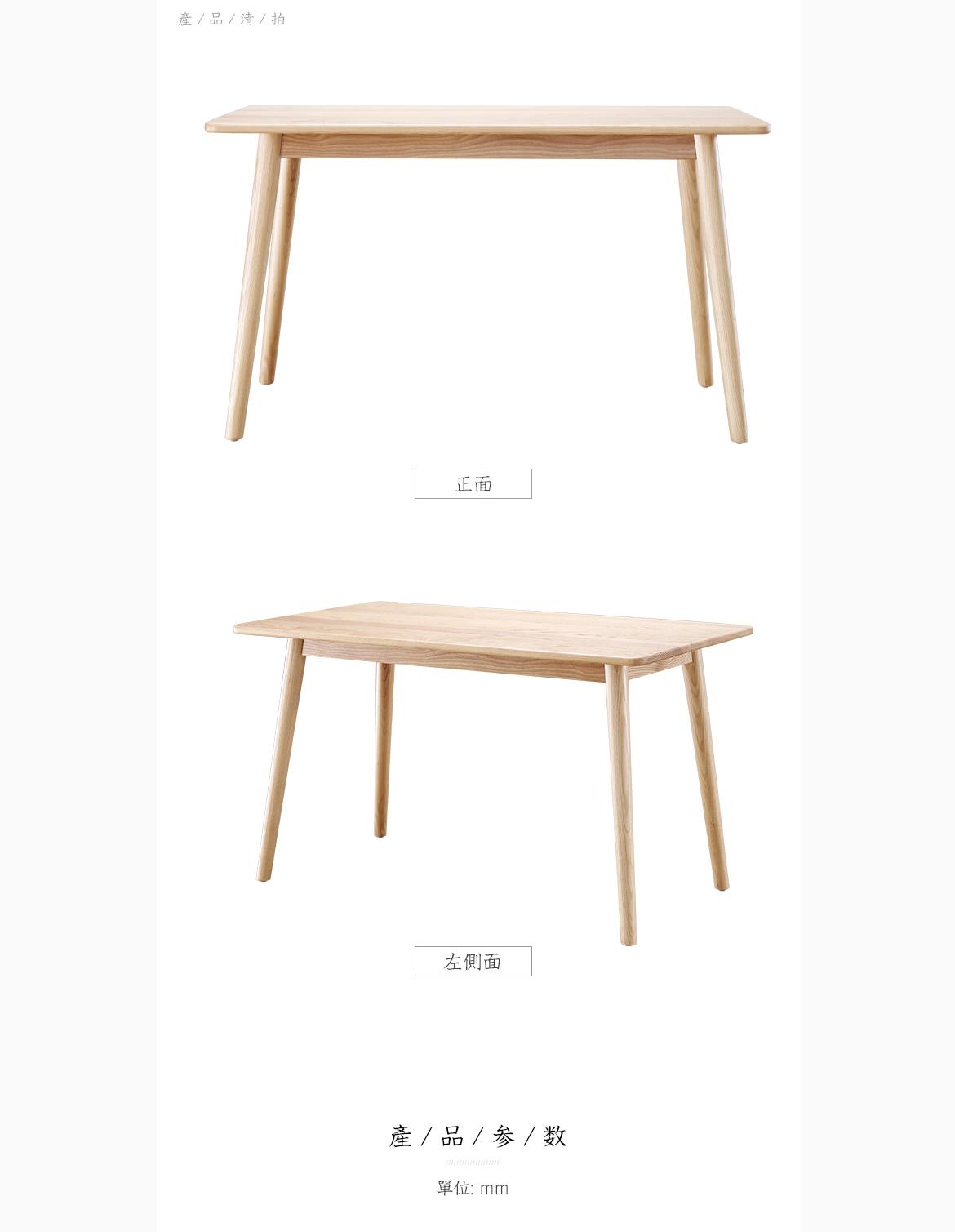 SW1702实木餐台_09