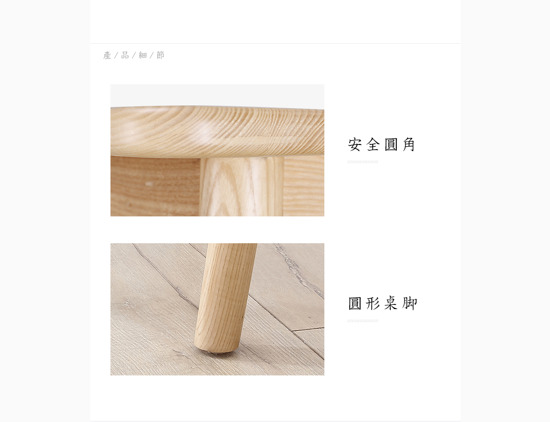 SW1702实木餐台_08