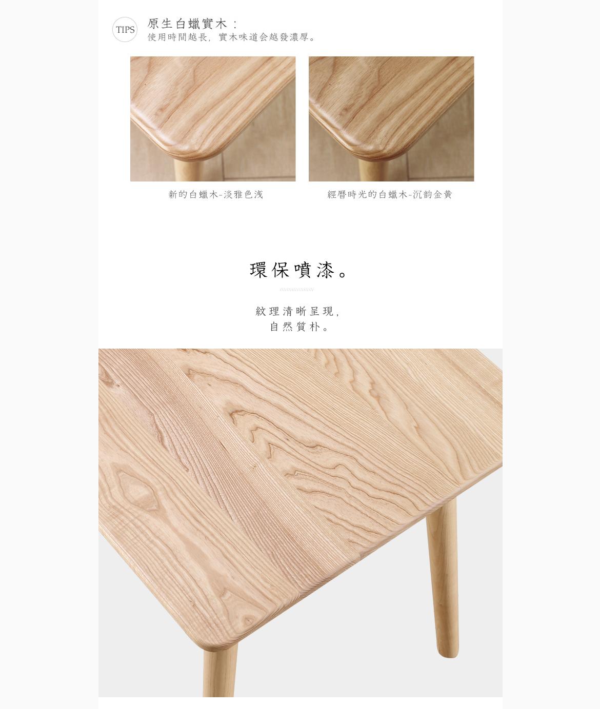 SW1702实木餐台_07