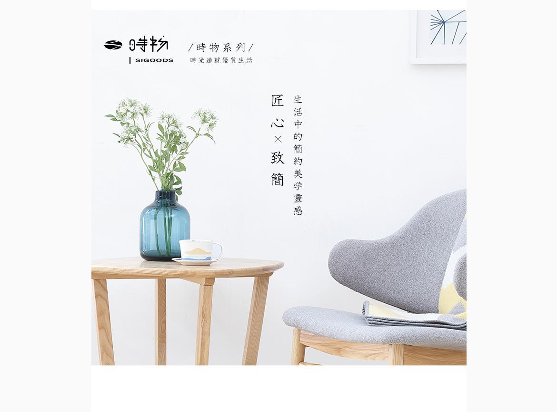SW1702实木餐台_01