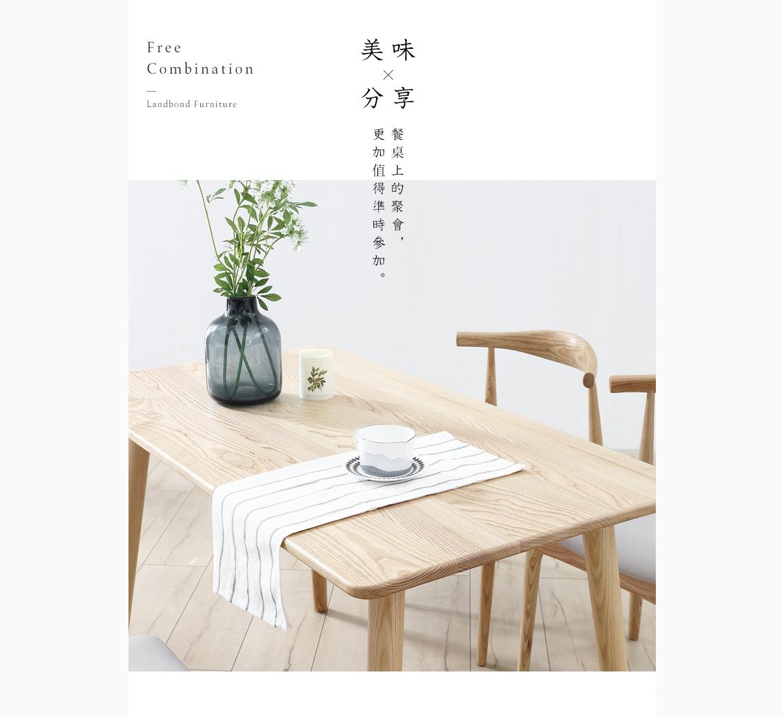 SW1702实木餐台_04